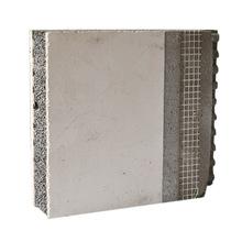 厂家*** 外墙保温板 改性发泡水泥保温板系统