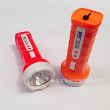 厂家直销led小手电筒批发家用照明户外露营探照灯强光远射 可充电