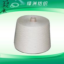 厂家供应 HOC 21S1高档大麻纱 山西筒纱麻棉混纺纱