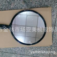 亚美厂家直供蔷薇玫瑰花超大手柄塑料圆镜 化装镜 美发镜子