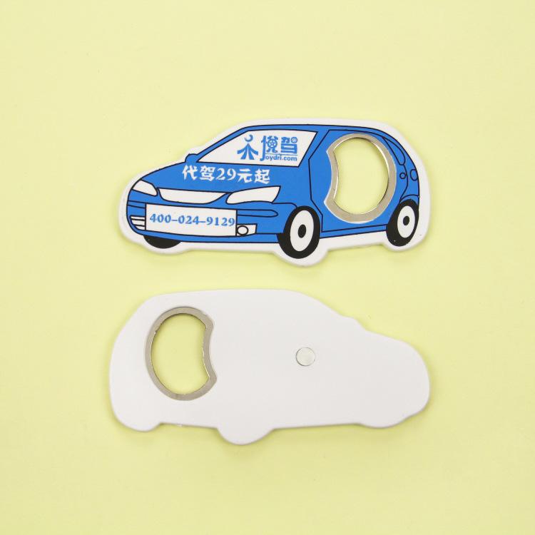 定制异型开瓶器 可按客户要求设计小汽车造型瓶启