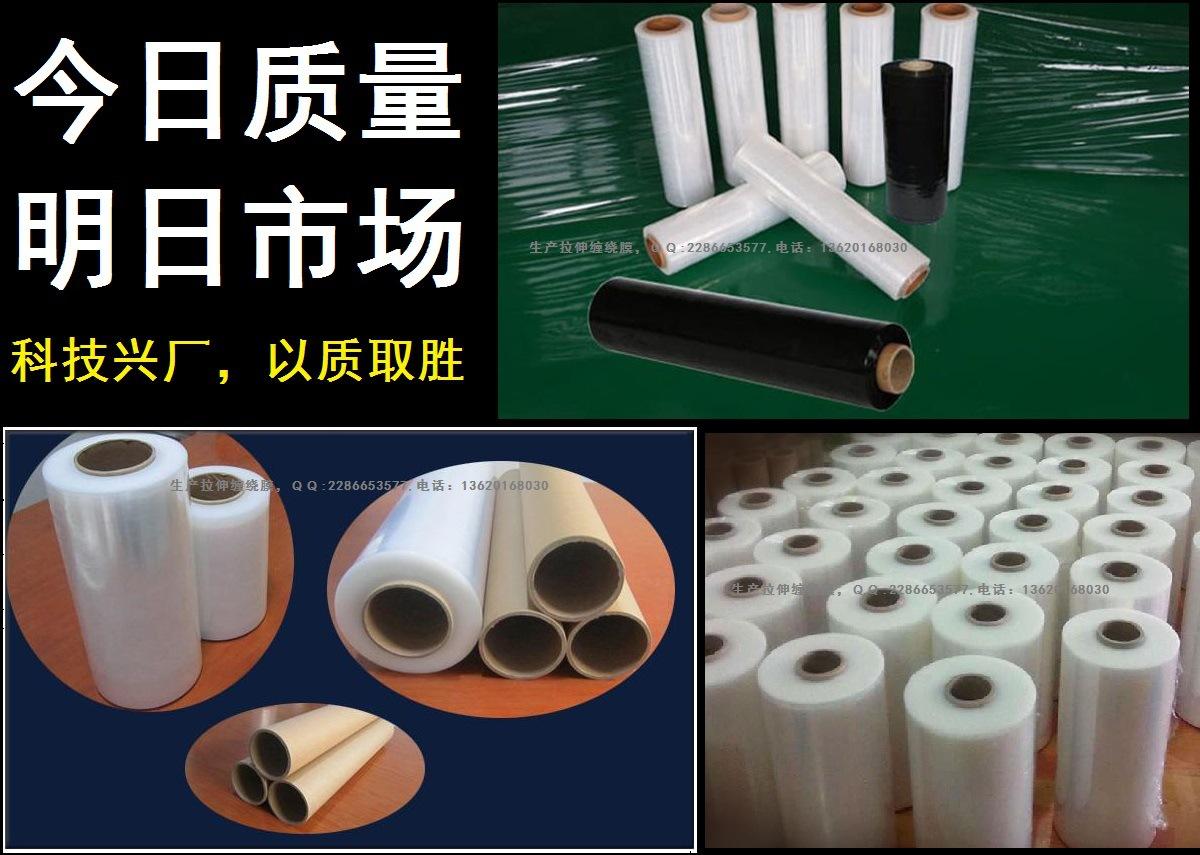 清远PVC电线膜生产厂家 清远PVC电线膜促销 清远PVC电线膜厂家