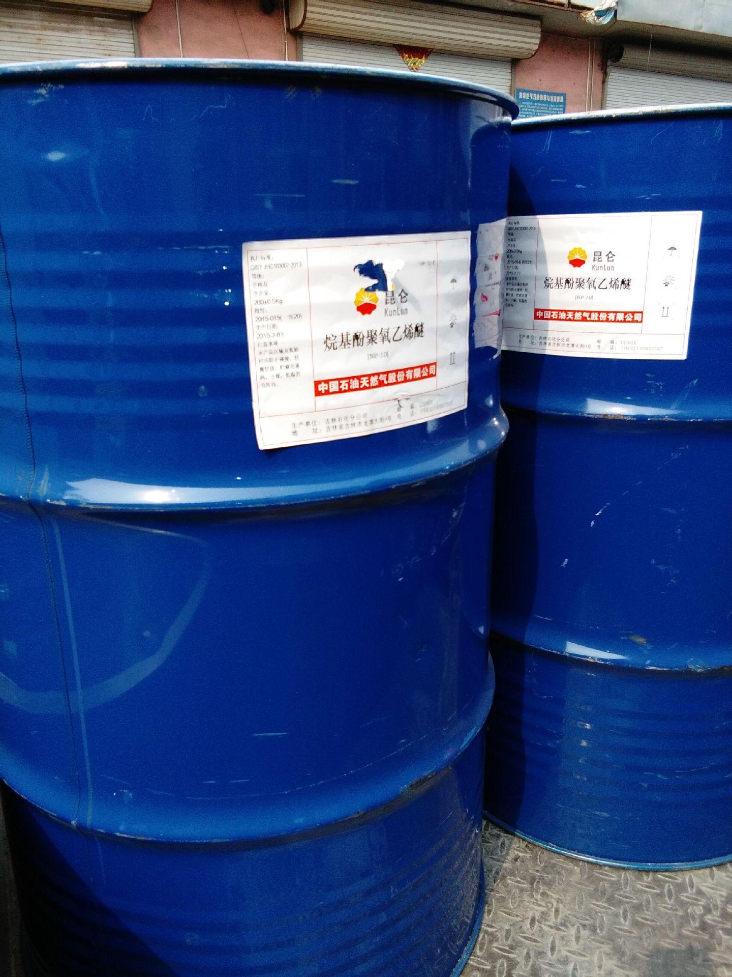 批发 零售 烷基酚聚氧乙烯醚TX-10 乳化剂 价格优惠