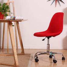 Eames dsw伊姆斯办公椅 时尚简约升降转椅 电脑椅 办公室