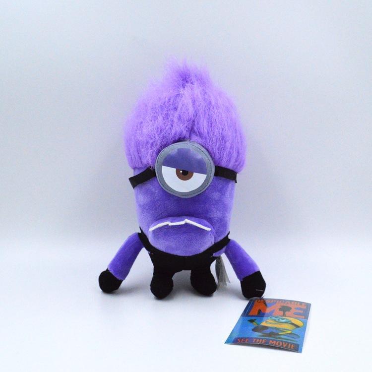 神偷奶爸系列变异小黄人公仔 紫色小黄人毛绒玩具批发 小黄人玩具