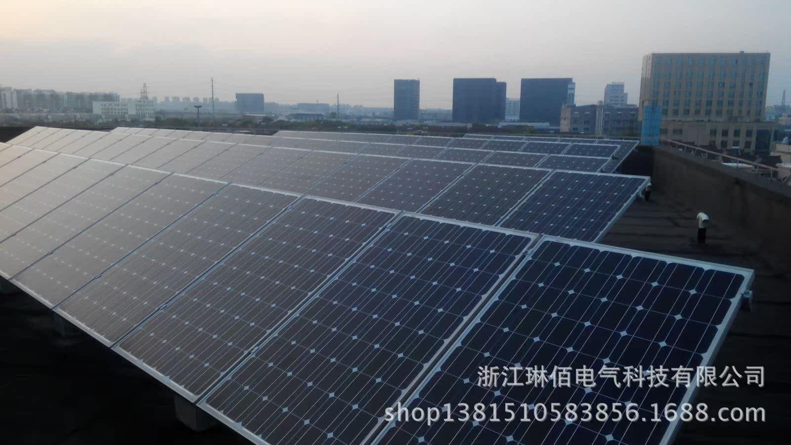 50kw太阳能光伏并网发电系统 光伏发电站太阳能发电系统