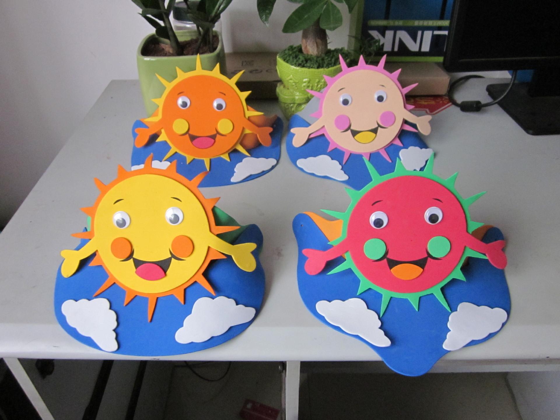 eva新款太阳头饰动物帽子 幼儿园道具 eva可爱动物头饰面具