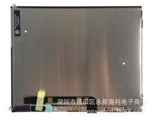 LTL097QL01-A01 苹果3 9.7寸液晶屏 平板电脑 IPAD MID内屏 屏幕