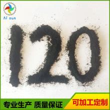 電熱膜3371FBC-33715