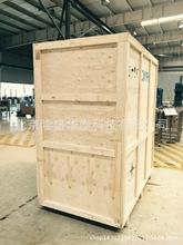 北京機械設備包裝箱  出口包裝箱供應商 木箱定做  廊坊木箱