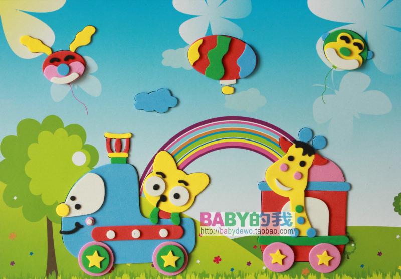 3d卡通立体贴画手工制作 新款大号zh系列儿童益智eva粘贴画