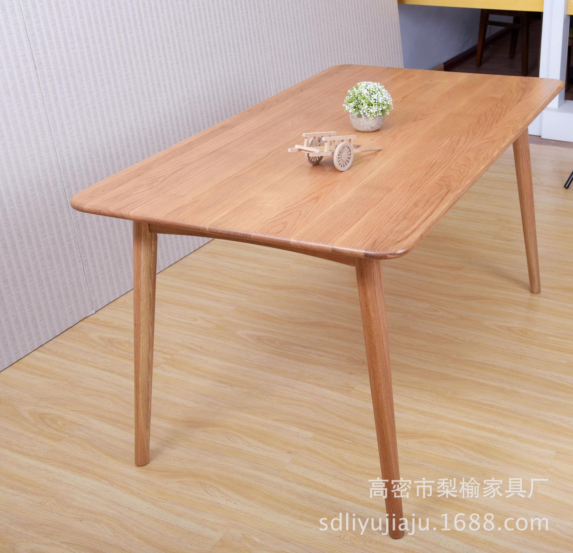 餐桌橡木_实木餐桌橡木白橡角方形代北简约现代长
