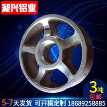 铝合金生产厂家长期供应 工业铝型材 高精密工业铝型材  铝型材