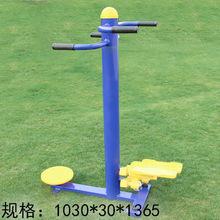 室外健身器材 户外小区广场老人健身路径体育设施扭腰踏步器组合