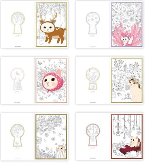韩国 可爱涂色本 猫咪经典画册填色本 绘画减压手绘涂色本 描红本