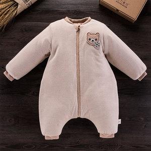 童睡袋 天然彩棉纯棉分腿防踢被儿童宝宝冬季加厚睡袋 柔软舒适