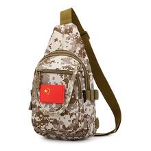2015新款迷彩休闲包批发 挎包单肩包腰包高质量多功能迷你包热卖