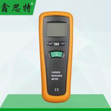 厂家推荐HT-1000一氧化碳气体检测仪