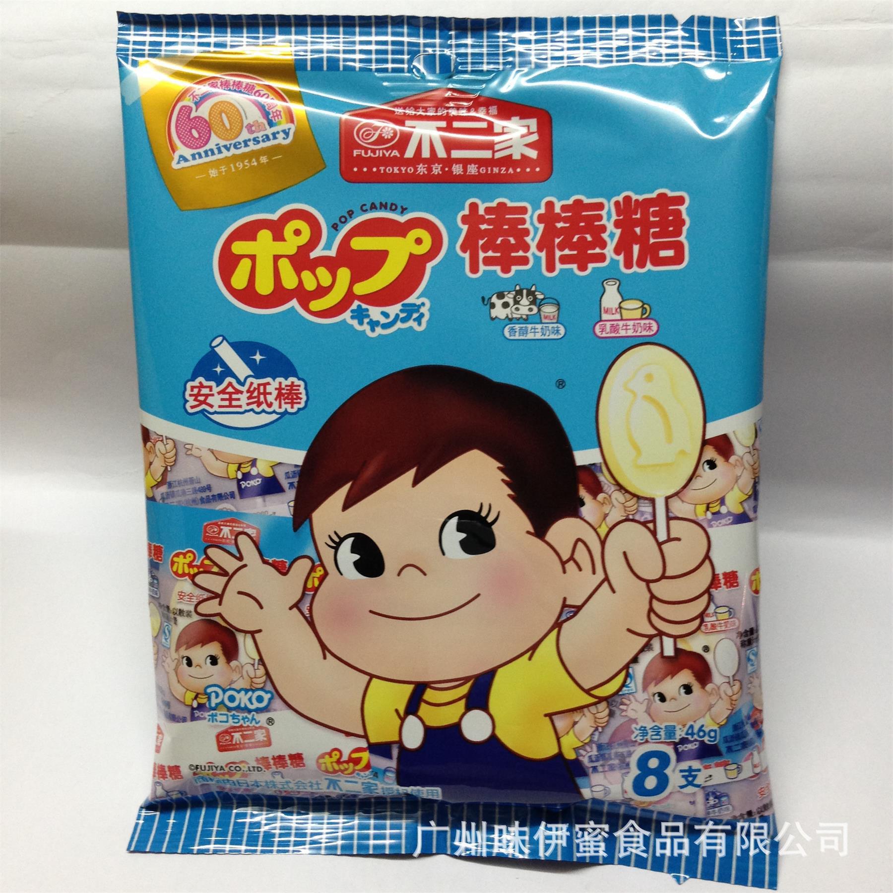 批发日本不二家棒棒糖牛奶味棒棒糖8支装46克图片
