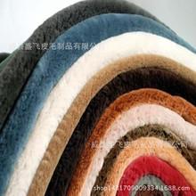 厂家直销服装内胆直 澳洲进口羊皮革皮草服装内胆毛皮 鞋里鞋口皮