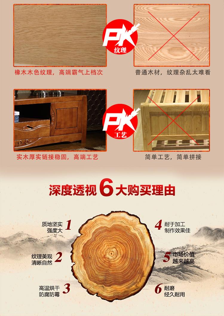 内外家具 橡胶木实木电视柜 影视柜 地柜 储物柜 中式电视柜D002
