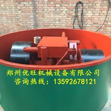 厂家直销 平口双辊式轮碾搅拌机 轮碾混砂机 粉碎混炼设备