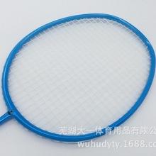 羽毛球拍 买一羽拍送一拍套 全碳纤维 超轻耐打双拍 男女初