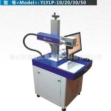 厂家批发 定制生产激光打标机 高品质光纤激光打标机 品质