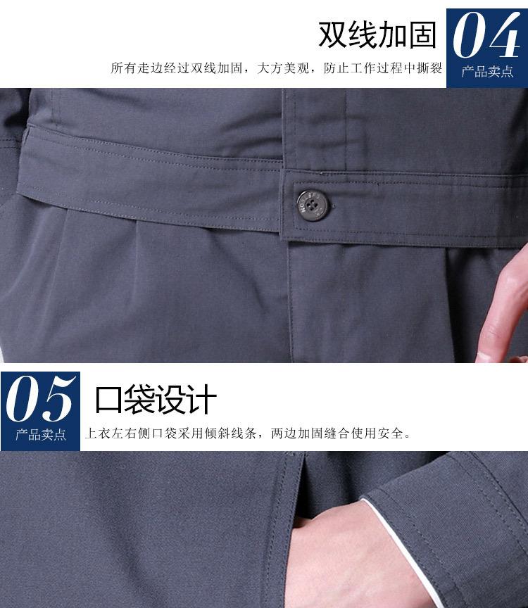 工厂厂服套装双线加固和口袋设计细节展示