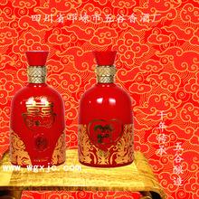白酒批发  婚庆用酒 浓香型 五粮原浆白酒 【真爱系?#23567;? class=
