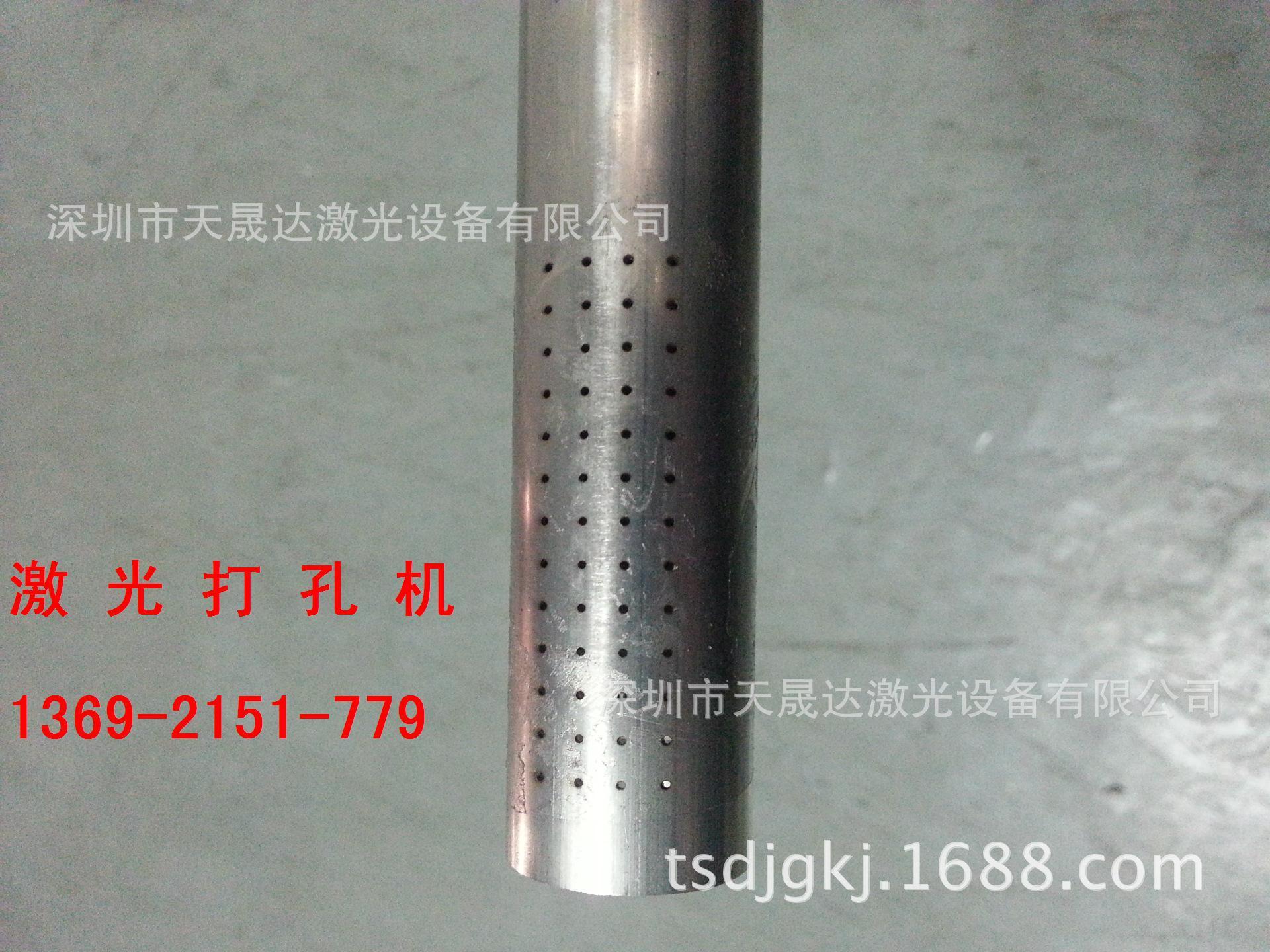 小型金属激光打孔机 金属管材激光打孔机 精密激光穿孔机