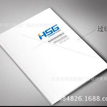 东莞高档画册设计 画册设计印刷 画册设计厂家 免费专业摄影