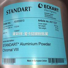 供应耐高温注塑铝银粉1000目德国爱卡铝银粉VIII进口铝银粉批发