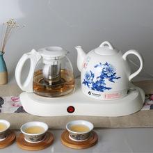 陶瓷电热水壶套装 低价陶瓷电水壶 陶瓷电热水壶 陶瓷烧水壶 水壶