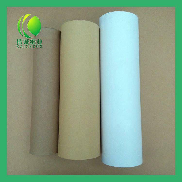 供应 全木浆淋膜纸 半木浆淋膜纸 楷诚淋膜纸厂家***