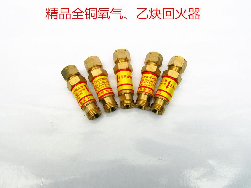 回火防止器 氧气乙炔接表回火器 割炬用回火阀 止火阀hf-2型全铜图片
