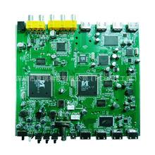 提供安防产品PCBA SMT贴片加工 组装 DIP后焊 代工代料