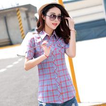 2021夏装新款 百搭女士韩版修身格子衬衫女短袖 夏季女装棉质衬衣