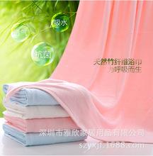 100%竹纤维70*140大浴巾 婴童家纺婴儿浴巾加大加厚可绣LOGO毛巾