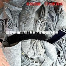 灰色加大擦机布全纯棉碎布头边角料工业抹布批发