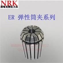 本公司專業生產銷售ER筒夾,ER彈簧夾頭ER11/16/20,訂做各種非標