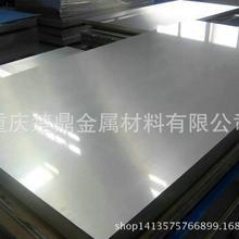 304不锈钢板 圆钢 重庆不锈钢厂