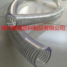 长期供应 潍坊PVC大口径螺旋钢丝增强软管 优质pvc钢丝管