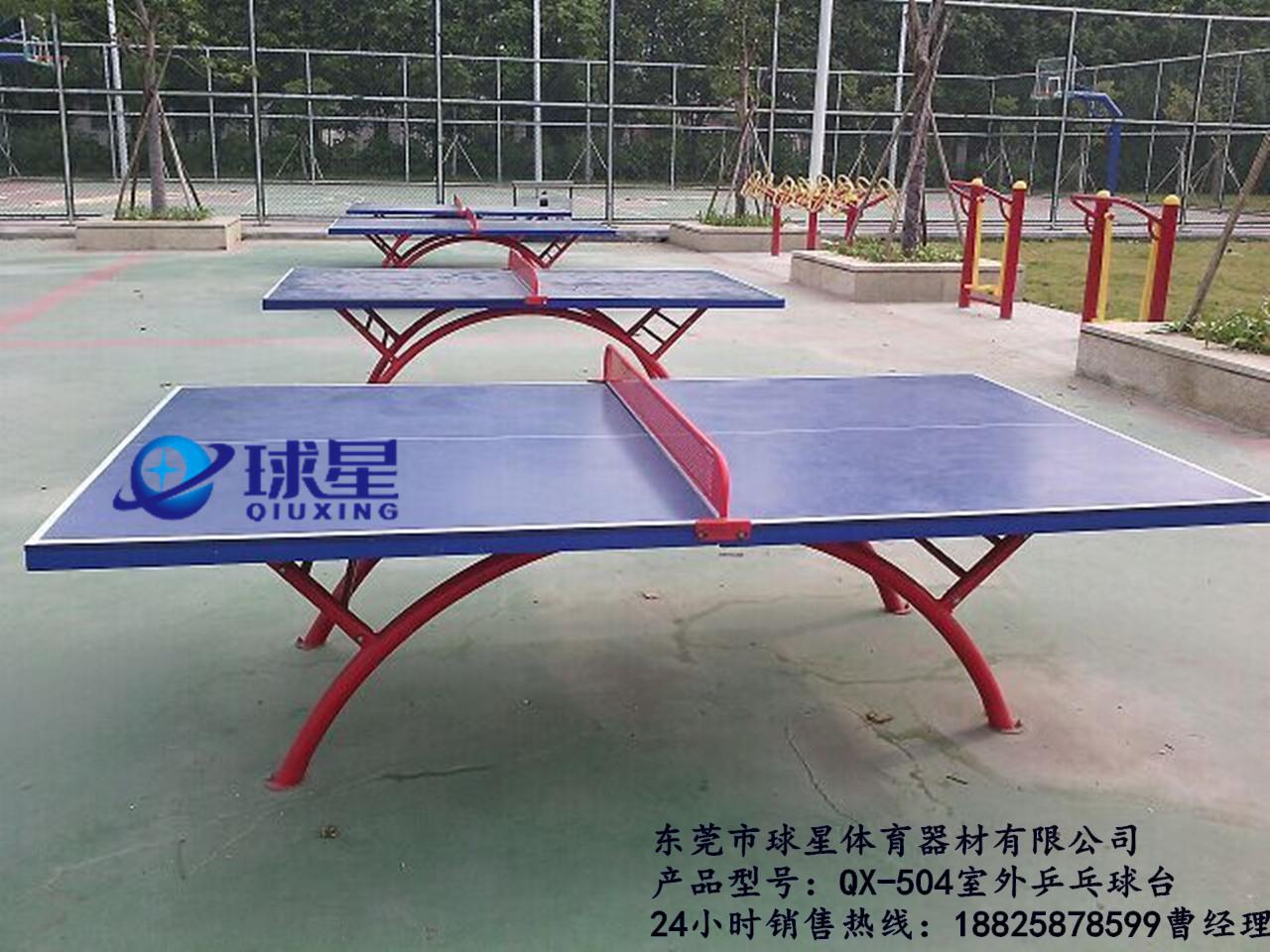 乒乓球台实拍