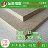 定制家具板材 沙发板材 家居木材板料 厂家直销木板材 加工定制