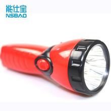 【能仕宝】NSB-0008加大家用手电 强光远射LED大功率手电筒