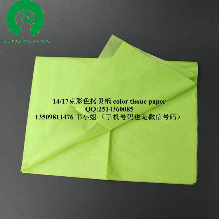 批发 混批彩色拷贝纸 包装纸 可印logo, 动物图案,量大免费送货