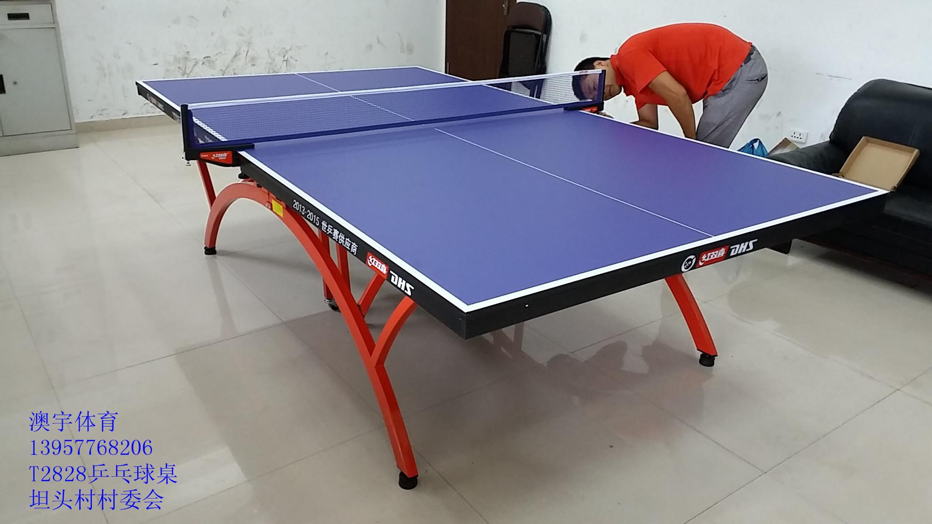 红双喜乒乓球台 红双喜乒乓球桌多少温州红双喜乒乓球桌