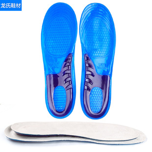 Military high-elastic damping silicone insoles sports insoles export quality soft insoles male and female models thick i