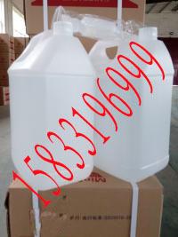 重卡重汽国四车专用车用尿素溶液 汽车尿素液 高品质低价格